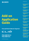 Sony PEG-NR70V/U Application manual