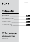 Sony ICD-UX80 - Digital Voice Recorder Quick start manual